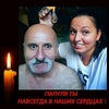 Маша_Р