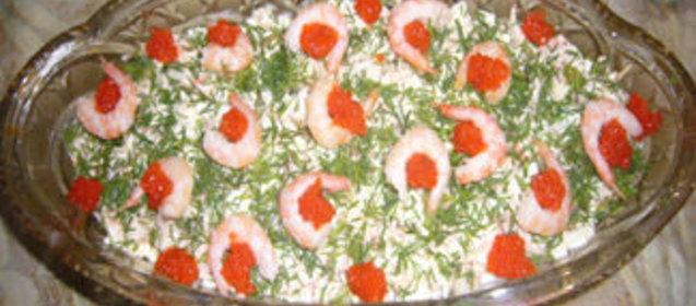 Рецепты салатов с фото пошагово вкусные
