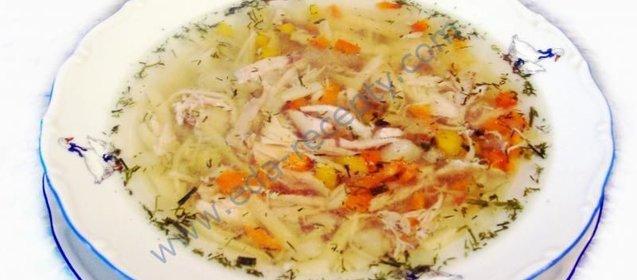Суп из курицы домашний рецепт с пошагово