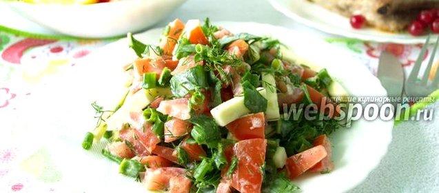 Рецепты свежих салатов простые и вкусные