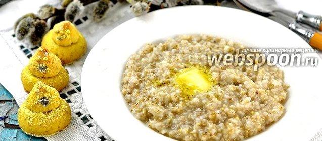 Вкусная ячневая каша рецепт пошаговый с фото