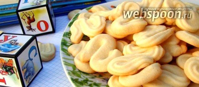 Глаголики печенье рецепт фото