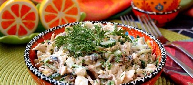 Салаты из индейки с шампиньонами рецепты