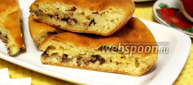 Пошаговый рецепт пирог с сайрой
