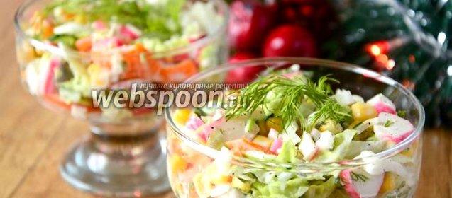 Салат с болгарским перцем рецепт пошагово