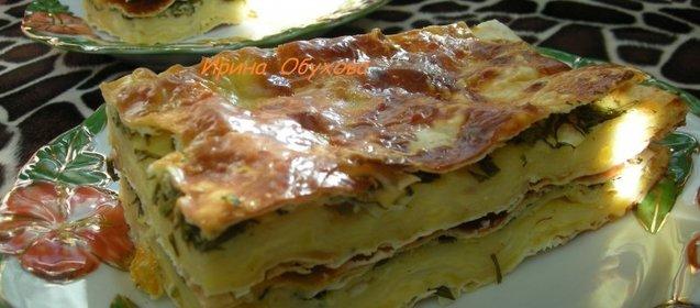 это как приготовить армянский сырный пирог хачма обязанности: выкладка