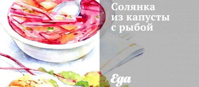 Борщ по-армянски рецепт