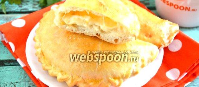 Грузинские пироги рецепты