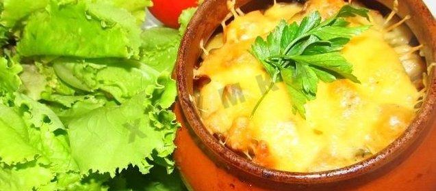 Кабачки с картошкой в горшочке рецепт