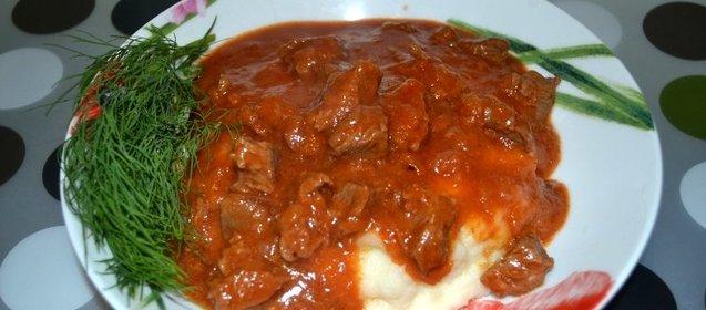 Рецепты из говядины для мультиварки пошагово