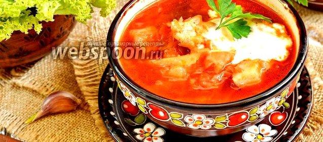Украинские народные блюда рецепты с фото