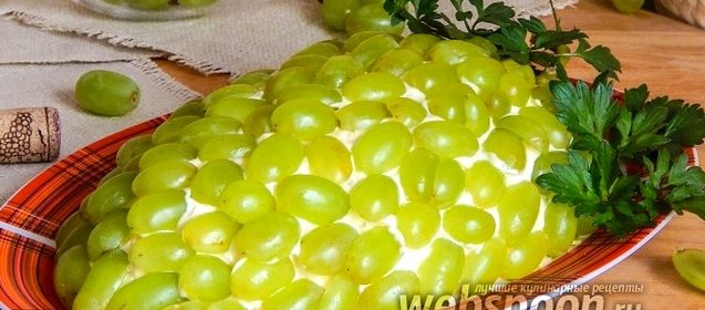 Салат виноградная гроздь с курицей рецепт с