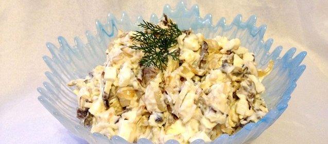 Рецепты салатов из сушеных грибов
